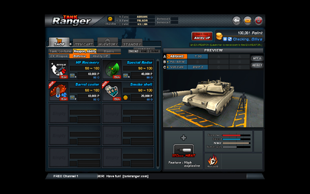 Tank Ranger Cash Shop
