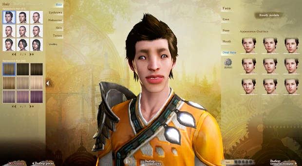 ArcheAge Preview Character Creation