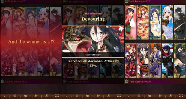 Ayakashi: Ghost Guild Combined 2