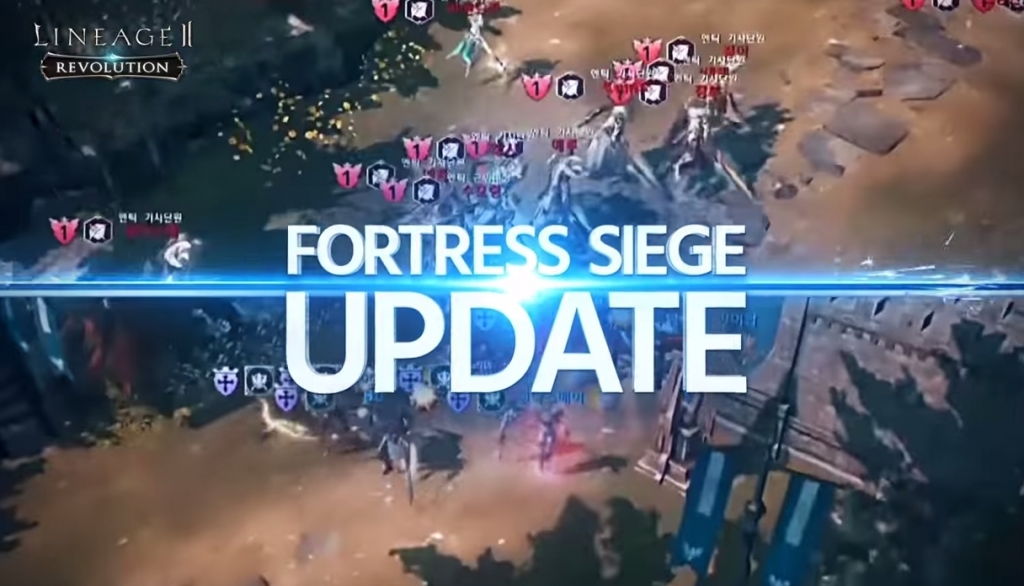 Featured video: [Lineage2 Revolution] Fortress Siege Update