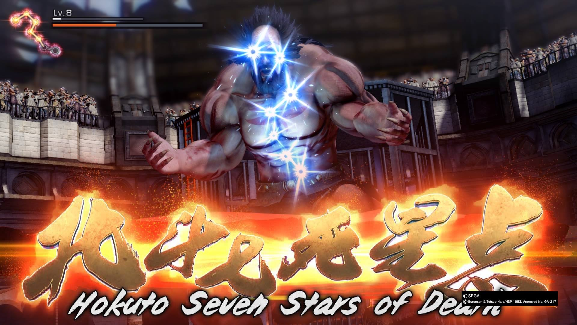 Fist of the North Star - Lost Paradise Review -Hokuto Seven Stars of Death