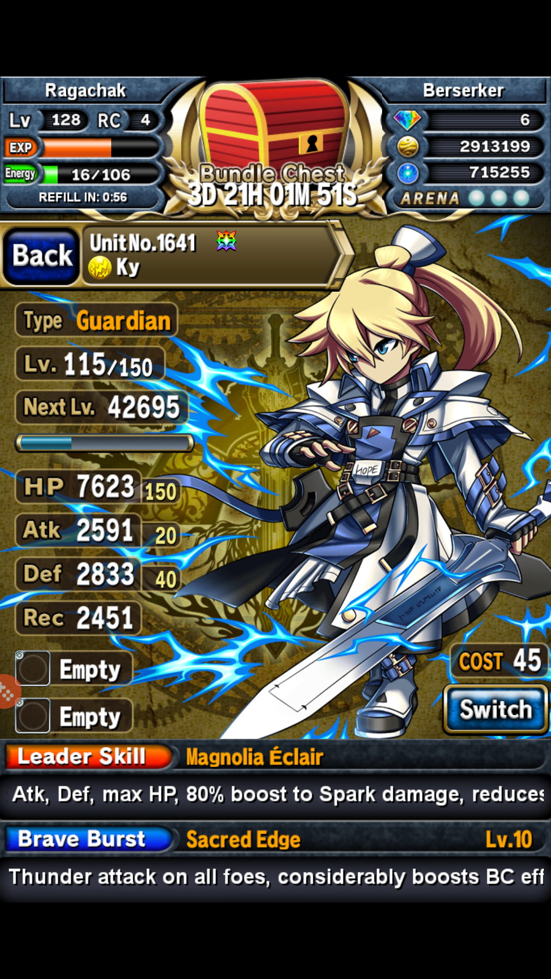 angel sword brave frontier